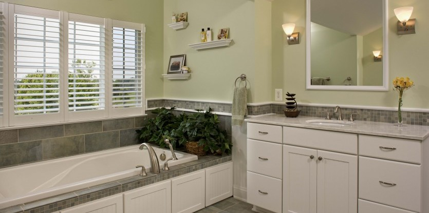 Bathroom Remodeling Minneapolis